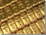 Закон о госзакупках помешал правительству наполнять резервы золотом
