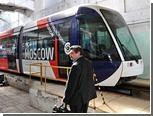 ФАС заблокировала поставку скоростных трамваев для Москвы