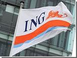 Канадский банк купил подразделение голландского ING за 3 миллиарда долларов