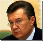 Янукович подписал закон о зоне свободной торговли