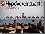 США заподозрили UniCredit в несоблюдении санкций против Ирана