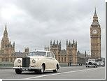 Британский вице-премьер предложил временно увеличить налоги для богачей