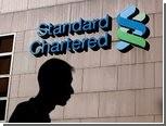 Британский банк Standard Chartered обвинили в отмывании иранских денег