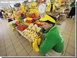 Минэкономразвития дало новый прогноз по инфляции