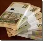 Гарантию по вкладам физлиц подняли до 200 тысяч гривен