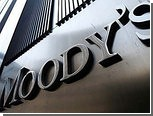 """Moody's понизило прогноз по росту ВВП """"Большой двадцатки"""""""