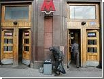 Россияне стали меньше бояться кризиса