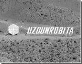 Узбекистан требует с МТС 80 млн долларов