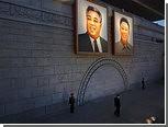 Северокорейский журнал намекнул на первое за 10 лет повышение зарплаты в КНДР