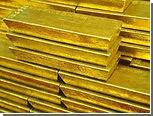 Китайский ЦБ опроверг пропажу 80 тонн золота