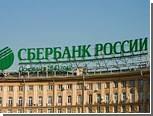 Российские банки удвоили расходы на рекламу