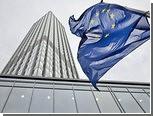 Европейский ЦБ наймет сотрудников для снижения нагрузки во время кризиса