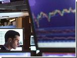 Индекс S&P 500 вырос до четырехлетнего максимума
