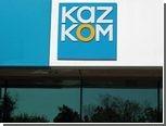 Крупнейший банк Казахстана закрыл представительство в Лондоне