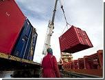 Торговые партнеры Аргентины пожаловались на страну в ВТО