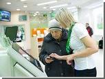 Сбербанк сделает своими консультантами пенсионеров