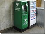 Сбербанк на 50 минут остановит обслуживание карт