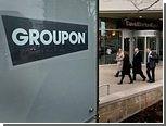 Первые инвесторы Groupon устроили распродажу акций компании