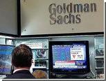 Goldman Sachs не смог продать гарантированные Бобом Диланом облигации