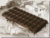 Шоколад расширяет кровеносные сосуды и снижает давление