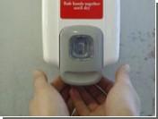 Триклозан, используемый в мыле и дезодорантах,  подрывает здоровье