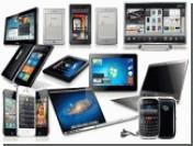 Смартфоны, планшетники и ноутбуки — вредны для здоровья