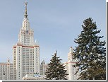 На двух сотрудников банка при МГУ завели дело о мошенничестве