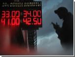 Из обменника в Москве похитили два миллиона рублей