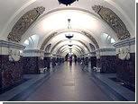 Возбуждено уголовное дело по факту гибели пенсионера в метро