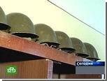 Финансисты расформированного полка украли 35 миллионов рублей
