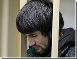 Прокурор попросила не лишать Мирзаева свободы