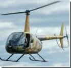 В Крыму в море упал вертолет. Фото