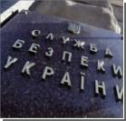 """Расследование """"деяний"""" днепропетровских террористов завершено"""