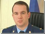 """Скрывавшийся от следствия фигурант """"игорного дела"""" вернулся в Россию"""