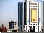 В Москве пересмотрят дело о хищении денег Центробанка Туркмении