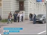 В Петербурге 20 человек совершили многоходовое ограбление банка