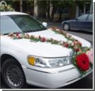 Свадебный кортеж попал в ДТП: погибла дружка