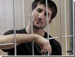 Приговор Мирзаеву отложен для допроса эксперта