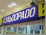 """Бывший главбух """"Эльдорадо"""" заочно осужден за уклонение от налогов"""