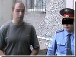 Сообщника блогера Василия Федоровича обвинили в трех убийствах