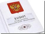 В Ростовской области россиянами незаконно сделали 42 таджиков