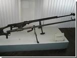У жителя Гатчины изъяли авиапушку и противотанковое ружье