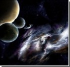 Ученые предложили новую гипотезу происхождения Вселенной