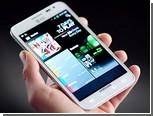 Названа дата анонса нового смартфона Galaxy Note