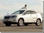 Беспилотные авто Google проехали полмиллиона километров