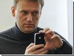 Почту и твиттер Навального взломали с немецкого IP