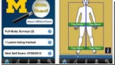 Мобильное приложение распознает рак кожи
