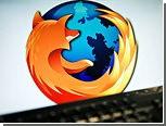 Вышел браузер Firefox 15