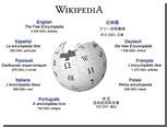 "Восстановлена работа ""Википедии"""