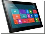 Lenovo выпустит планшет на Windows 8 в октябре